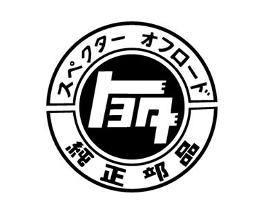 toyoda founder logos